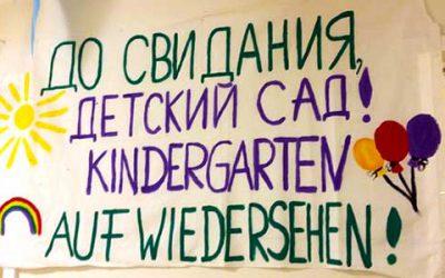 Auf Wiedersehen, Kindergarten